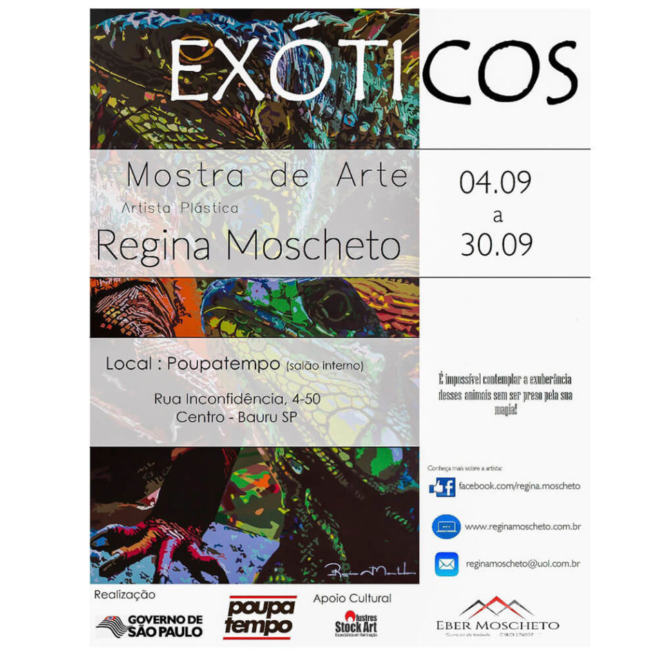 """Exotics"""